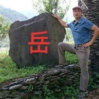 王凱岳的頭像