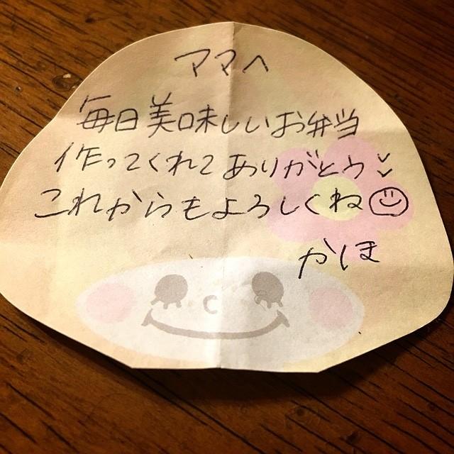 Tomoko  Hirono