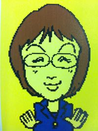 Akemi Watanabe