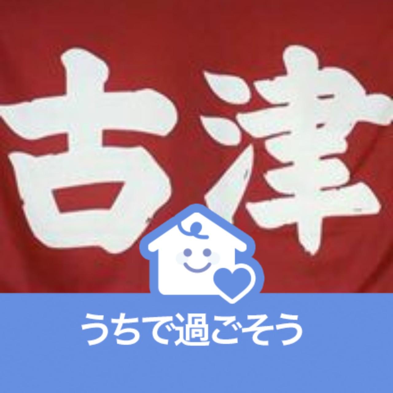 鈴木マサル