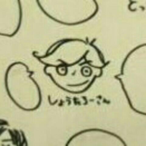 Shotaro K