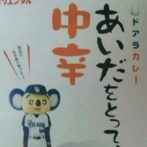 Takeshi K